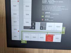アイスショー後名古屋のホテルへ。  昨夏オープンしたニッコースタイル名古屋 今回はデラックス+フロア