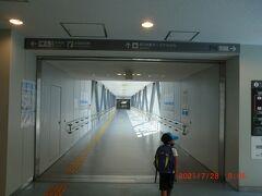 羽田空港:意外と早く着きました