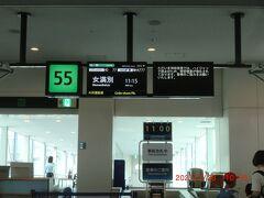 羽田空港:T2-GATE55からNH4777便に搭乗
