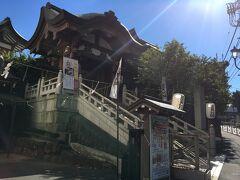湯島からお散歩スタートです。 梅の時期にここを訪れた時のことを思い出します。キレイだったなー。