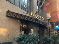 <トリップマドリードシベレスホテル>9:10  それがこのホテル。 エレベーターでレセプションへ。 明後日に宿泊する旨を伝えスーツケースを預かってもらいました。  保管に6ユーロ。 でもマラソングッズなどが入った重たいスーツケースを預かってもらえて助かりました(^^)
