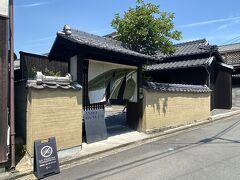 角屋と南寺の真ん中あたりに、ANDO MUSEUMはあります。