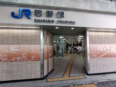 JR鴫野駅に到着です。OsakaMetro今里筋線に乗車するためOsakaMetroの鴫野駅に移動します。