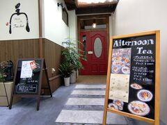 「salon de the Tea shot」は、京橋からほど近い蒲生四丁目(愛称:がもよん)にお店を構えています。下町風情が残る街並みの「がもよん」には、ミナミや梅田、隣接する京橋などの繁華街とはまた違った魅力があります。