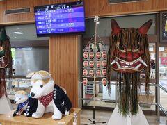 JAL163便は、 秋田に定刻より15分早く11:30に到着です。 秋田犬やなまはげ、竿燈が総出で迎えてくれました。