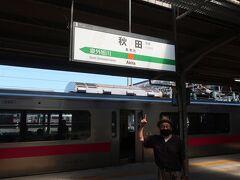 秋田駅から奥羽本線に乗って土崎へ向かいます。 初めての秋田駅なので記念に1枚撮っておきます!