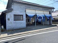 The Naoshima Plan 「水」