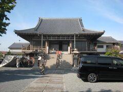 恵光寺です。