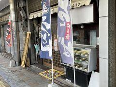 歩いてすぐの蕎麦屋さん。街中だからなんでも飲食店たくさん