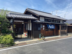 民宿石井商店 食堂