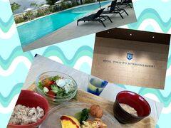 『超おひさ~な宮古島でリフレッシュ旅 Vol. 3☆2日目 ごはんとホテルと御朱印と』からの続きです。 https://4travel.jp/travelogue/11703474  おはようございます♪軽めに朝食をいただき、荷物をまとめて車に積み込みます。
