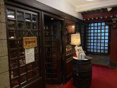 メインバー、デイサイト。ここに来るために日光にステイしたようなもの。クラシックホテルのバーでは、長野の万平ホテルのバーと双璧だろう。