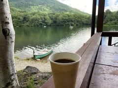 レストハウスで煎れてくれたコーヒー(350円)を飲みながら静寂を楽しむ。実に優雅な時間。