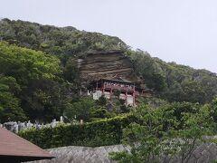 お次は「崖観音(大福寺)」に向かいました。 ご覧のように岸壁に建つお寺です。