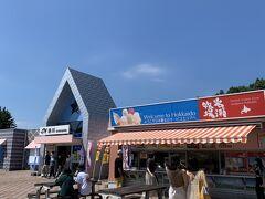 10:00 砂川サービスエリア! ここのソフトクリームが美味しいらしい!