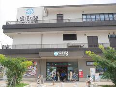 「漁港の駅 TOTOCO小田原」へやってまいりました! ここ徒歩で来てるのは私たちだけじゃないだろうかと思ったけど(;'∀')、ちょっと気になったので行ってみたかったんです!  おひるごはん食べるぞー!!(∩´∀`)∩