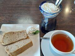 下田時計台フロント シフォンケーキと究極の紅茶(静岡県産紅茶)  湯河原温泉へ移動です!