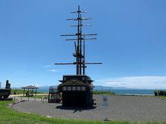 食堂から車で2分ほど走ったところにある『ふじのくに田子の浦みなと公園』に到着。海沿いにあって綺麗な公園です。黒い船が展示してありました