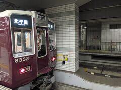 大阪メトロ 堺筋線 (6号線)