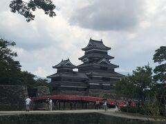 おおおー初めて見たよ、松本城。