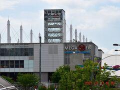 反対側には年内から順次閉鎖が決まったパレットタウン。 その先陣を切るトヨタ体験型ショールームMEGA WEB https://www.megaweb.gr.jp/ は現在休館中。 2021年12月31日(金)に閉館してしまうのは非常に残念。 それまでに最後として訪れよう!ヽ(^o^)丿