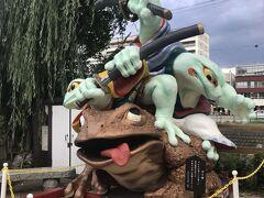 連れは暑さにぐったり。15時から温泉が入れたので入浴後にお昼寝。 私は初めての松本市内を散策。  まずは「縄手通り商店街」へ。いきなりカエルに遭遇!