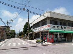 川平公園入口の交差点にある「仲間商店」。町で一番大きな商店かな。