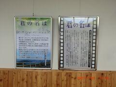 「美幌峠」:映画のロケがあったようです