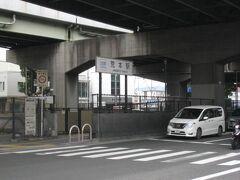 近鉄荒本駅です。