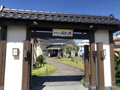 車で15分程、湯楽の里さんを訪れました。 https://www.yurakirari.com/yura/yokosuka/