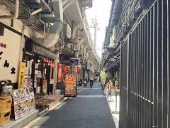 2時間位動物園でたれぱんだに癒され、駅に戻ってきました 神戸にもガード下の飲み屋街があるのね おしゃれなイメージしかないんで