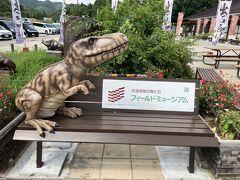 途中の西紀サービスエリアで10分の休憩 恐竜のミュージアムとかあるのかな??お隣は恐竜王国福井ですし、いたのかもしれませんね