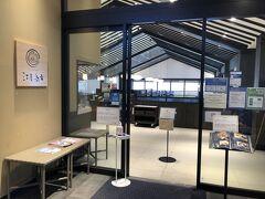 神奈川県・箱根町「箱根町港」【茶屋本陣畔屋】2F  【cafeKOMON湖紋】のエントランスの写真。  【カフェコモン】さんで朝食をいただきます♪