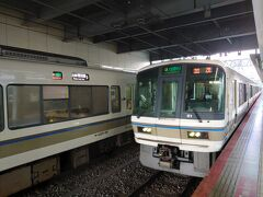 JRおおさか東線で久宝寺駅まで行き、大和路線に乗り換えます(^^)