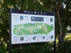 眉山(徳島県徳島市)