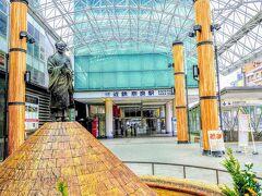 歩いている途中、近鉄奈良駅もありました(^^)  興福寺や東大寺へ行くなら、近鉄奈良駅の方が近いんですね(^^)   さて、ここから、世界遺産コンプリート旅をスタートします(^o^)    最初は『元興寺(がんごうじ)&ならまち』へ行ってみましょう(^^)