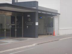 コンフォートホテル釧路  yahooトラベルのサイトを見たらGO TO トラベルの30%の割引きをあるので泊まってみた。1泊4700円の35%引きで3055円。残りはTポイントで支払った。