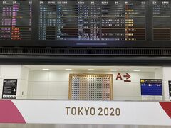 成田空港第二ターミナル駅で下車、第二ターミナル内を通って、第三ターミナルに向かいます。