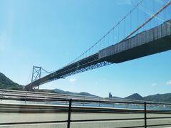 【関門大橋】10:12 山口南ICから2号線。関門大橋の下を通過!