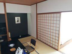【お多福】14:00 チェックイン 部屋広っ!部屋キレイ!窓がでかい!