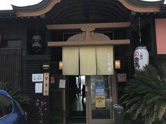お昼ごはんは三国港付近で海鮮丼を食べると決めていました。  「お食事処 田島」は人気店で、混雑刷る時間帯は入店待ちするそうですが、 幸いにもちょうど席が空いていて、すぐに入れました。