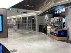 さんすて岡山2階にやってきました。 新幹線まで45分あるので、夕飯を食べようと思います。 調べていた、吾妻寿司さんで。