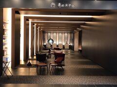 昨年にできたばかりのホテル。 施設は最新で清潔感あり、一階は観光案内所、酒田駅前と利便性抜群でした。