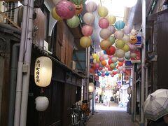 地下鉄 東山駅から古川町商店街を通り抜け、やまもと喫茶へ
