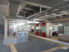 横川駅に向かいます。