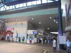 横川駅から 広島電鉄に乗り換えます。 *詳細は 「8月6日の広島訪問-2  原爆ド-ム」