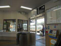 白市駅  広島-白市 1時間に4本の電車運行 白市から 先は1時間に1本の運行です。