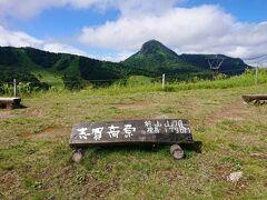 リフトに乗って5分ほどで前山山頂に到着です。 西側には笠岳が見えます。