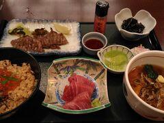 《郷土料理 みやぎ乃》 牛タン・はらこめし・白石うーめん・ずんだはっと・お刺身…仙台名物が、 ひとつのお膳で食べられちゃう!