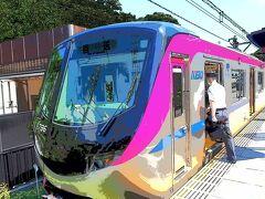 高尾山口駅で新5000系をパステル画っぽく画像加工
